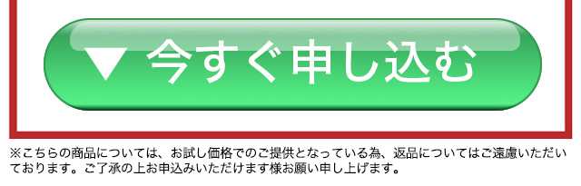 【無添加】D.U.O. ザ クレンジングバーム お試し7日分 今すぐ申し込む!