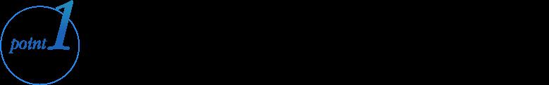 シミを薄くするL-システイン配合量No.1