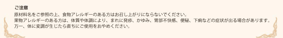 ミスグローバルビューティークィーン2018年日本代表庄司圭織さん ミスランドスケープジャパン2019年日本代表高江州真美さん