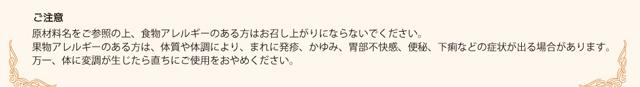 ミスグローバルビューティクイーン2018年日本代表 庄司圭織さん ミスランドスケープジャパン2019年日本代表高江州真美さん