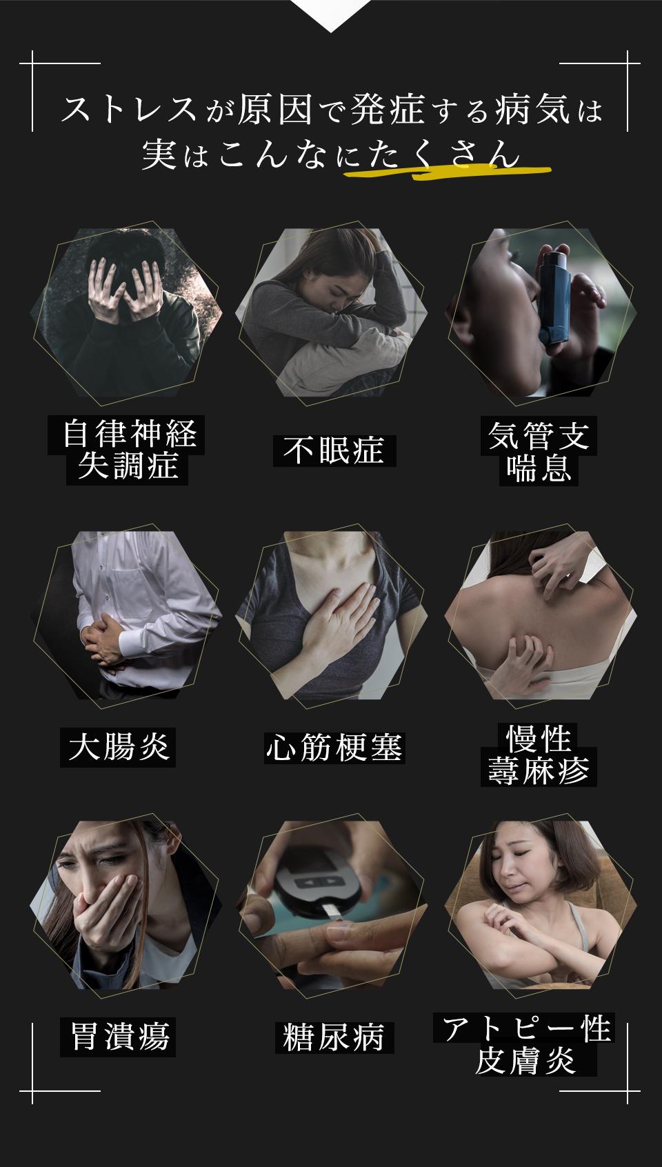 自律神経は眠りの質に関わります