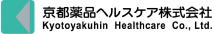 京都薬品ヘルスケア株式会社