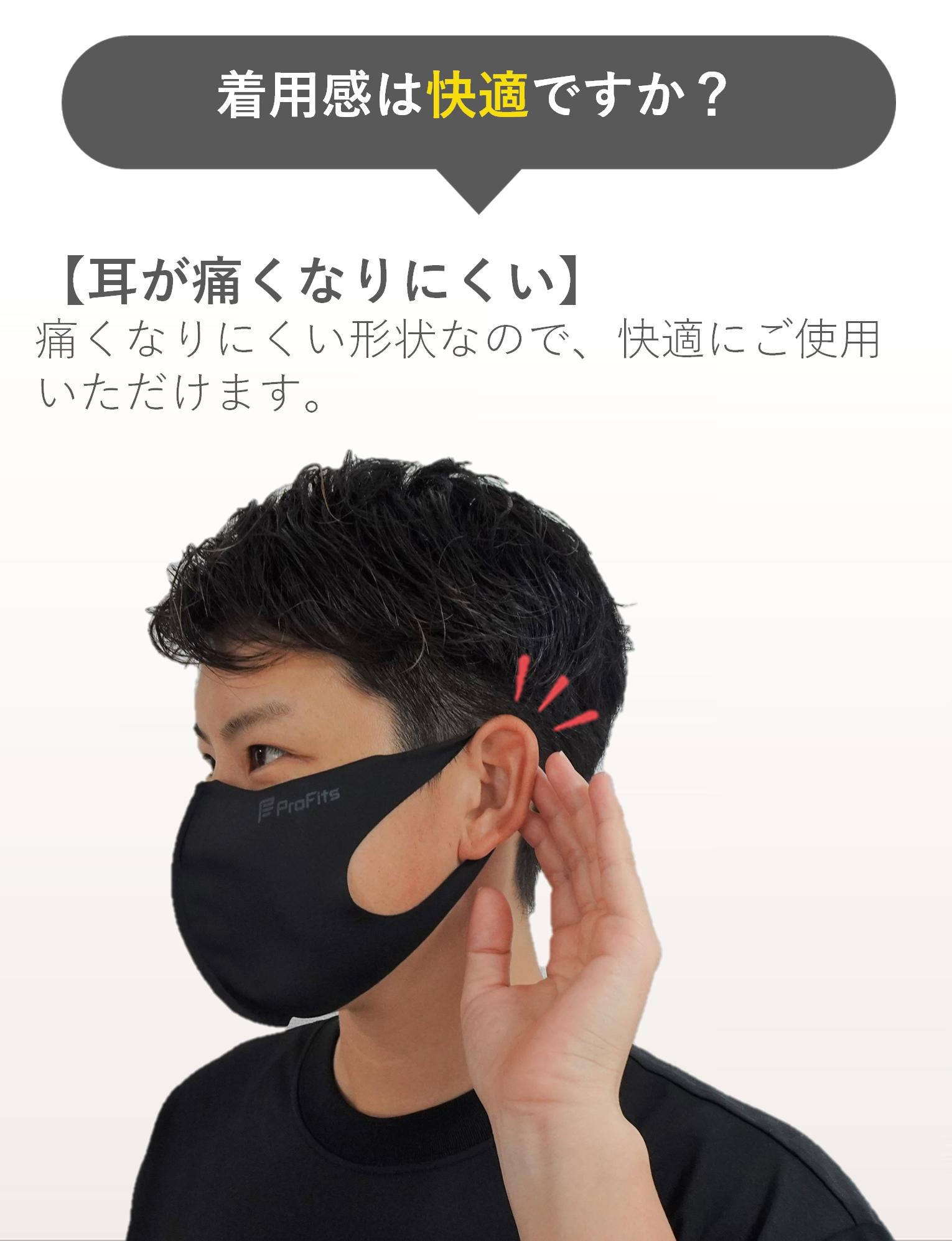 着用感は快適ですか?【耳が痛くなりにくい】 痛くなりにくい形状なので、快適にご使用いただけます。