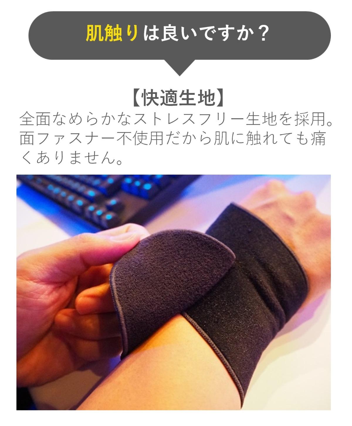 肌触りは良いですか?【快適生地】全面なめらかなストレスフリー生地を採用。面ファスナー不使用だから肌に触れても痛くありません。